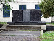 Stele of the monument to the soldiers of the Southern Front and to the prisoners of war, Donetsk 2.jpg
