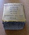 Stolperstein Johanna Messer, Ausstellungsstück EL-DE-Haus Köln.jpg