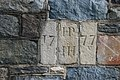 Stones dated 1777 in bus shelter in Pontllyfni - geograph.org.uk - 367437.jpg