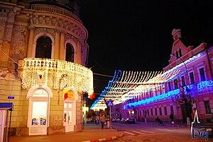 Dej - Image: Street night
