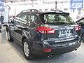 Subaru Tribeca rear - PSM 2009.jpg