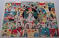 Success in life, sugoroku (board game), 1924 AD - Edo-Tokyo Museum - Sumida, Tokyo, Japan - DSC06946.jpg