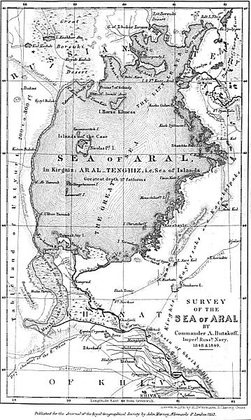 Picha:Survey of the Sea of Aral 1853.jpg