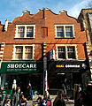 Sutton, Surrey, Greater London - High Street building above shops.jpg