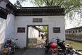 Suzhou Ou Yuan 2015.04.23 09-55-33.jpg