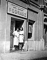 Szentendre 1940, Fő tér 11, páros portré. Fortepan 22213.jpg
