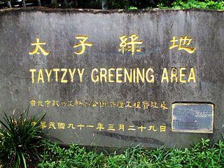 Gwoyeu Romatzyh system for writing Mandarin Chinese in the Latin alphabet