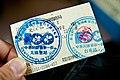 TRA Chu-Kuan Express Kaohsiung-Taitung ticket 20110101.jpg