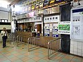TRA Ruifang Station ticketing and ATVM 20190908.jpg