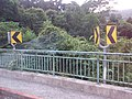 TW 台灣 Taiwan 新台北 New Taipei 平溪區 Pingxi District 十分 Shifen August 2019 SSG 07.jpg