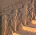 Tachar-palace (3).tif