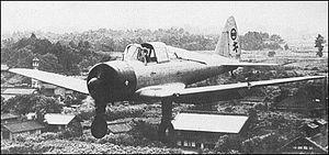 Tachikawa Ki-55 - Image: Tachikawa Ki 55