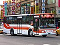 Taipei Bus 183-FS on Heping West Road Section 3 - 2010.jpg
