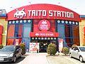 Taito Station Hakata Papillion Plaza Shop.jpg