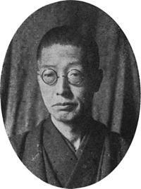 赤司鷹一郎