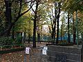 Takehaya Park 02.jpg