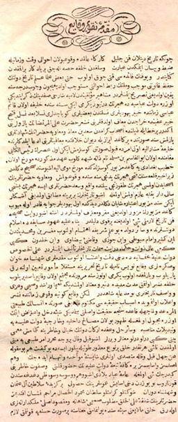 Takvimi vekayi 1831