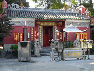 Tam Kung - Tam Kung Temple, in Coloane, Macau