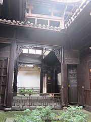Tan Sitong's Former Residence 14.jpg