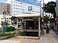 Tanimachi 9-chome Station 03.jpg