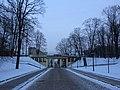 Tartu - -i---i- (32202322105).jpg