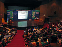 Tata Auditorium Indian Institute of Science.jpg