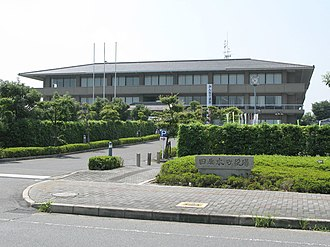 Tawaramoto, Nara - Tawaramoto Town Office