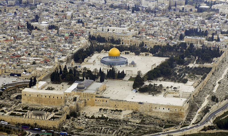 File:Temple Mount (Aerial view, 2007) 02.jpg