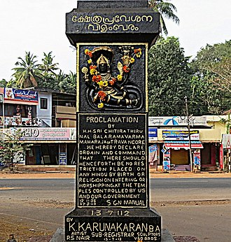 Temple Entry Proclamation - Proclamation in Thiruvananthapuram district