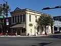 Tench Building, Gainesville FL.JPG