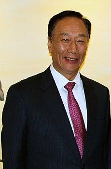 Terry Gou - Wikipedia