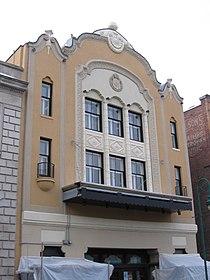 Théâtre Granada, Sherbrooke.JPG