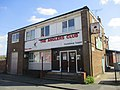 The Anglers Club, Hope Street East, Castleford, West Yorkshire (24th August 2021) 003.jpg