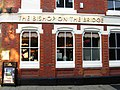 The Bishop on the Bridge, Winchester - geograph.org.uk - 1328625.jpg