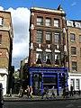 The Blue Eyed Maid, Borough High Street SE1 - geograph.org.uk - 1296298.jpg