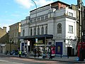 The Capitol, Forest Hill - geograph.org.uk - 437086.jpg