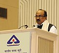 """The Minister of State (Independent Charge) for Consumer Affairs, Food and Public Distribution, Professor K.V. Thomas addressing at the inauguration of the National Seminar on """"Food Safety – Role of Standards"""", in New Delhi.jpg"""