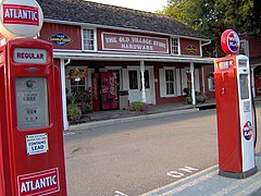 The Old Village Store Hardware and fuel pumps.jpg