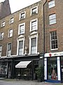 The Patisserie Deux Amis, Judd Street, WC1 - geograph.org.uk - 1216740.jpg