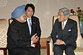 The Prime Minister, Dr. Manmohan Singh called on His Majesty The Emperor of Japan Mr.Akihito, in Tokyo on December 14, 2006.jpg
