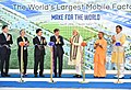 The Prime Minister, Shri Narendra Modi and the President of the Republic of South Korea, Mr. Moon Jae-in jointly inaugurating the Samsung manufacturing plant, World's Largest Mobile Factory, in Noida, Uttar Pradesh (1).JPG