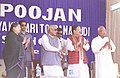 The Prime Minister Shri Atal Bihari Vajpayee lays foundation for the Four Laning of Kanyakumari to Panagudi on NH-7 of 'North-South & East-West Corridors' in Kanyakumari on February 02, 2004.jpg