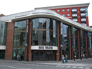 Rose Theatre, Kingston - The theatre in 2008