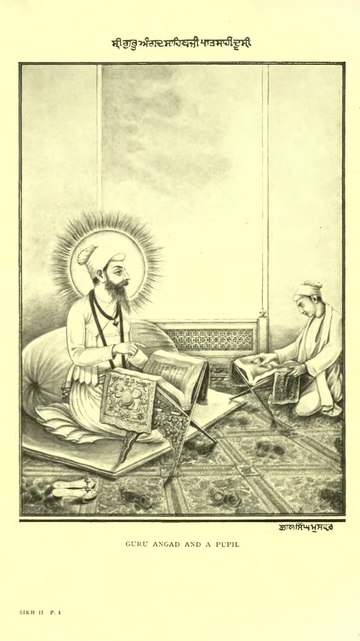 The Sikh Religion, its gurus, sacred writings and authors Vol 2.djvu