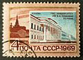 The Soviet Union 1969 CPA 3737 stamp (Lenin University, Kazan) cancelled.jpg