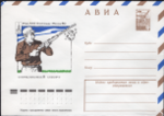 The Soviet Union 1977 Illustrated stamped envelope Lapkin 77-502(12259)face(Shooting sport).png