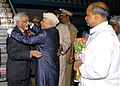 The Vice President, Shri Mohd. Hamid Ansari being received by the Governor, Andhra Pradesh, Shri N.D. Tiwari on his arrival at Hyderabad airport, Andhra Pradesh on February 09, 2009.jpg