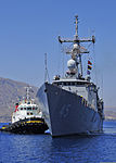 The guided missile frigate USS DeWert (FFG 45), right, arrives in Souda Bay, Greece, July 31, 2013 130731-N-MO201-031.jpg