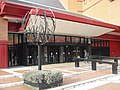 The main entrance of the British library1 3 3 2010.JPG