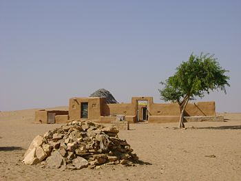 The mud house.jpg